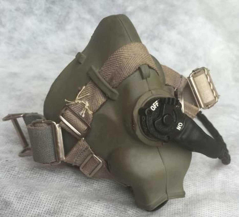 H-Type Oxygen Mask