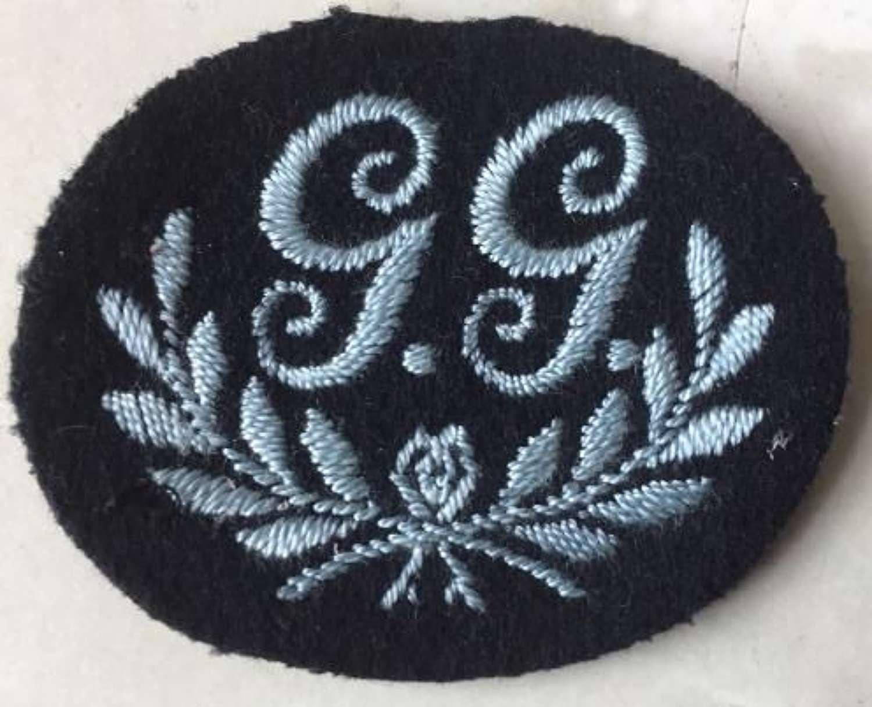 WW2 Period RAF Ground Gunner Trade Badge
